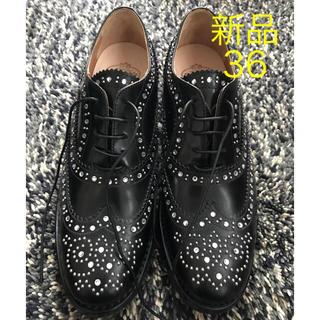 トゥモローランド(TOMORROWLAND)のChurch's チャーチ スタッズ バーウッド BURWOOD MET 36 (ローファー/革靴)