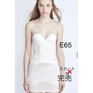 ヴェラウォン(Vera Wang)のTHE D ブライダルインナー ロングラインブラ E65 ウェディング 結婚式(ブライダルインナー)