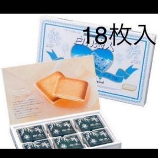 イシヤセイカ(石屋製菓)の北海道限定❇️石屋製菓 白い恋人 18枚入 ♦ホワイトチョコレート クッキー(菓子/デザート)