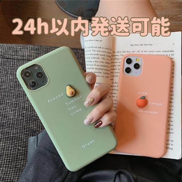 Apple - iPhone11proケース アボカド可愛いiPhoneケースの通販 by Lala's shop*|アップルならラクマ