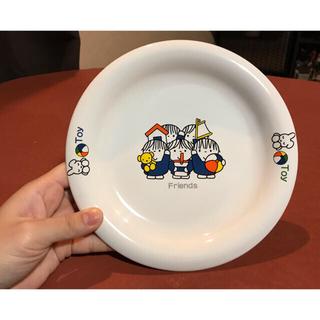 フェリシモ(FELISSIMO)のミッフィー フェリシモお皿(食器)