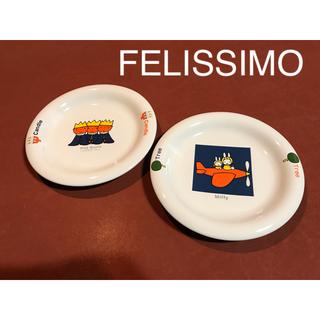 フェリシモ(FELISSIMO)のミッフィー フェリシモお皿1(食器)
