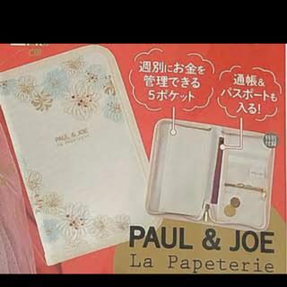 ポールアンドジョー(PAUL & JOE)の【緊急値下げ】ゼクシィ付録 ポールアンドジョー(その他)