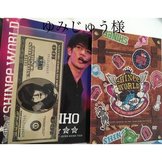 シャイニー(SHINee)のSHINee  world 2012 DVD  ジョンヒョンBASE 未再生(その他)