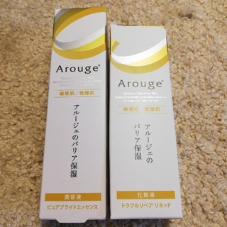 アルージェ(Arouge)のアルージェ 美容液、化粧液 2個セット 値引き可(化粧水/ローション)