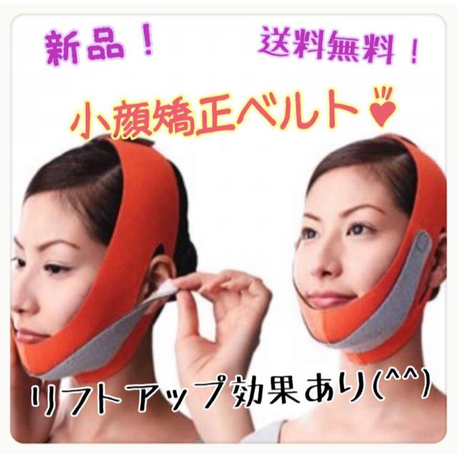 マスク使い捨てフィルター | マスク使い捨てフィルター