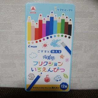 【非売品】フリクション色鉛筆12色 ベクティビックス