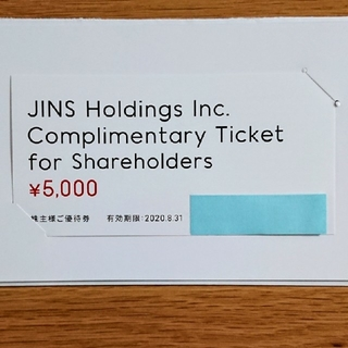 ジンズ(JINS)の【kurin様専用】JINS 株主優待券(ショッピング)