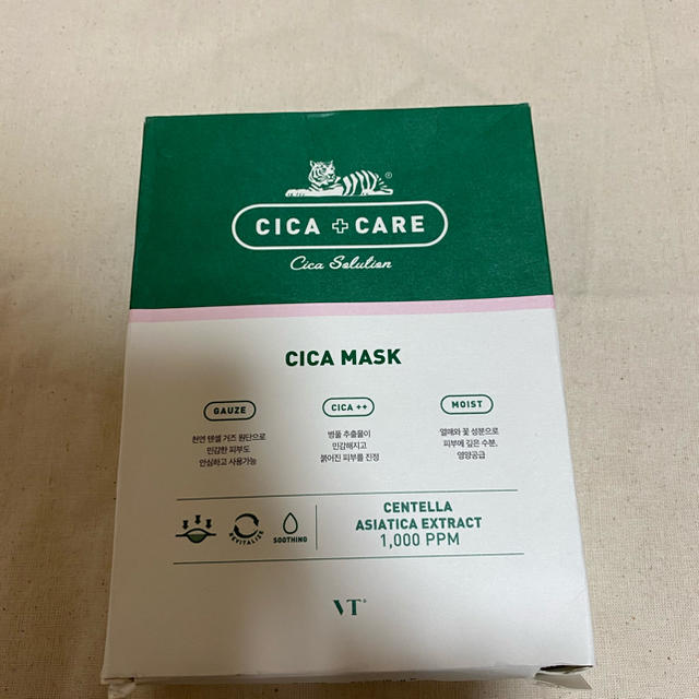 マスク グラフ 、 VT シカ フェイスマスク 10枚の通販