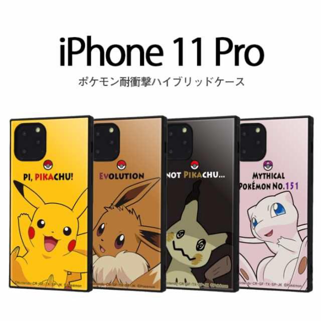 シャネル iphoneケース 手帳型 本物 、 iPhone 11proの通販 by カーネル's shop|ラクマ