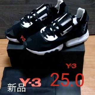 ワイスリー(Y-3)のY-3 スニーカー ZX TORSION EF2624 サイズ25.0(スニーカー)