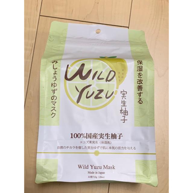 超立体マスク ふつう jan - 美友 実生柚子 個包装フェイスパック 31枚 おまけつきの通販