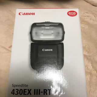 キヤノン(Canon)のCanon 430EX 3-RT(ストロボ/照明)