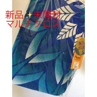 チャイハネ(チャイハネ)の新品 チャイハネ 綺麗なブルー☆曼荼羅模様と象柄☆マルチクロス 春夏にぴったり!(ソファカバー)