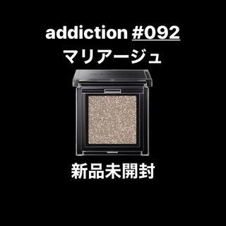 アディクション(ADDICTION)の【新品未開封】addiction #マリアージュ アイシャドウ(アイシャドウ)