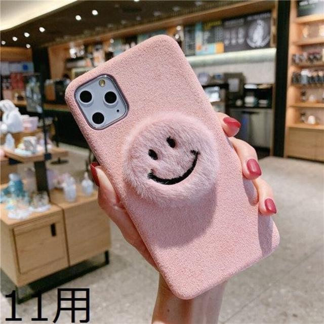 【iPhone11 ピンク】ふわふわニコちゃんケースの通販 by ゆい shop|ラクマ