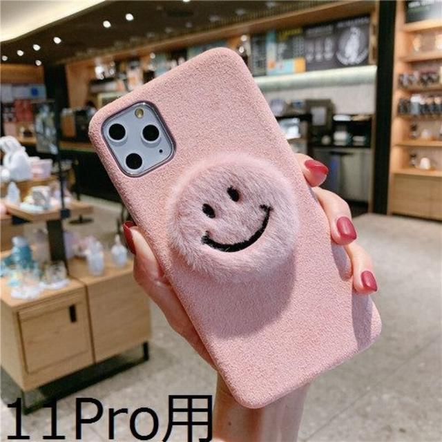 『hermesiPhone11ProMaxケース手帳型,ブランドiPhone8ケース手帳型』