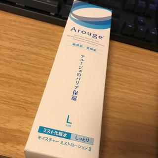 アルージェ(Arouge)のArouge モイスチャー ミストローション II 220ml(化粧水/ローション)