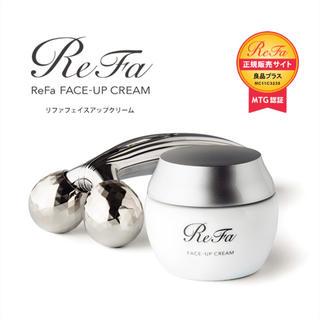 リファ(ReFa)のリファフェイスアップクリーム ReFa FACE-UP CREAM(フェイスクリーム)