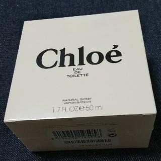 クロエ(Chloe)のクロエChloeオードトワレ50ml(香水(女性用))