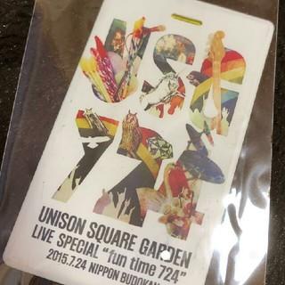 ユニゾンスクエアガーデン(UNISON SQUARE GARDEN)のunisonsquaregardenパスケース(ミュージシャン)