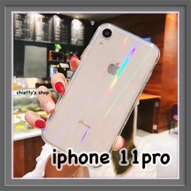 最高級グッチiPhone11ProMaxケースレザー,ルイヴィトンアイフォン11ケースレザー