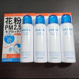 シセイドウ(SHISEIDO (資生堂))のイハダ アレルスクリーンN 100g×4本☆(化粧水/ローション)