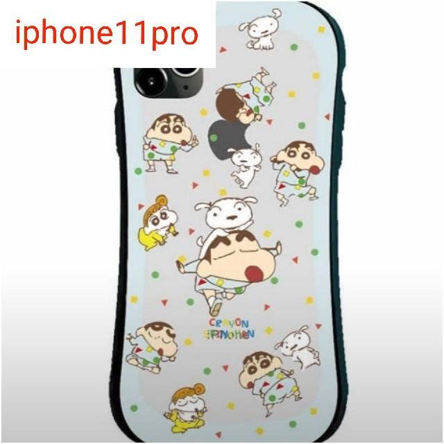 ルイヴィトン iphone 11 pro max ケース | iphone11pro☆クレヨンしんちゃんの通販 by family5102's shop|ラクマ