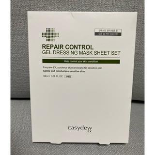チャアンドパク(CNP)のeasy dew  EX リペアコントロール ジェルドレッシング マスクシート(パック/フェイスマスク)