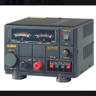 【最終売り切り値下げ】DM310MV アマチュア無線 アルインコ新品(アマチュア無線)