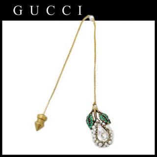 グッチ(Gucci)の新品グッチGUCCIクリスタル スイング シングルピアス クリア(ピアス)