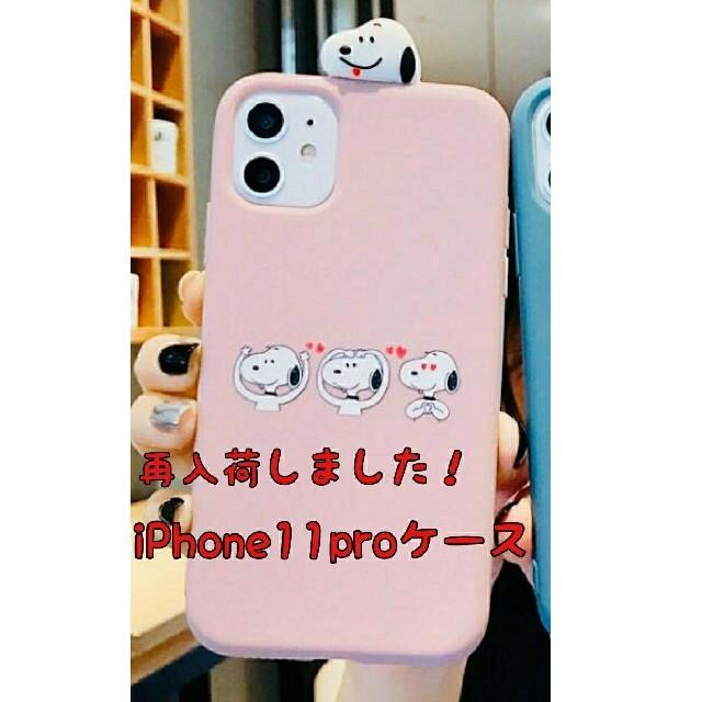 『iphone6ケースイヴサンローラン,iphone6アルミケース』