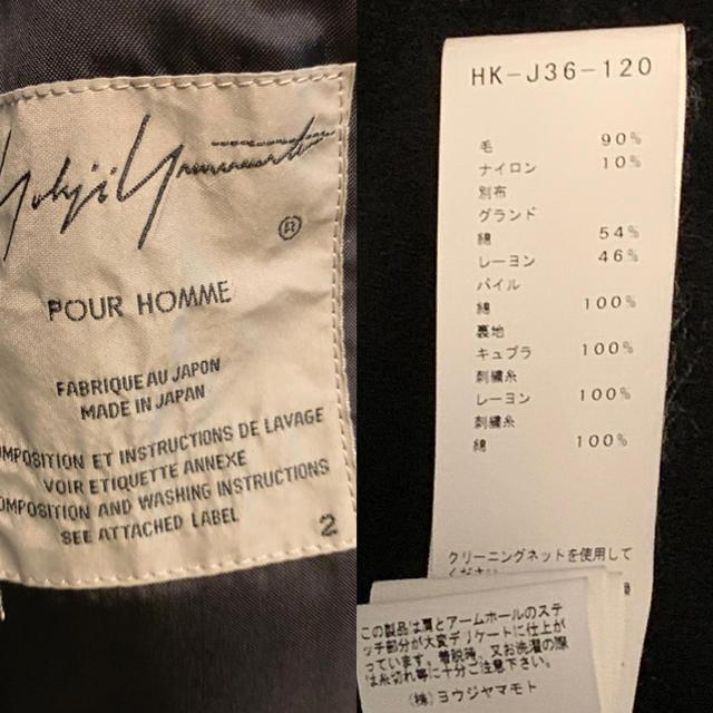 Yohji Yamamoto(ヨウジヤマモト)のYohji Yamamoto pour homme サムライ ジャケット メンズのジャケット/アウター(テーラードジャケット)の商品写真