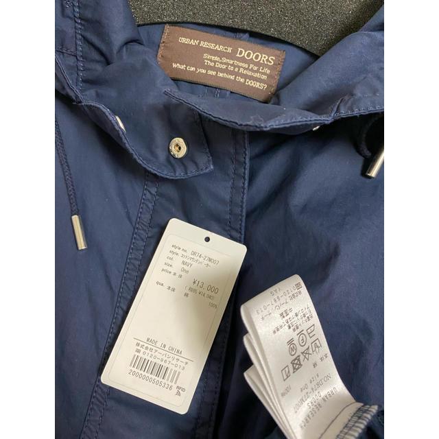 DOORS / URBAN RESEARCH(ドアーズ)の美品 アーバンリサーチドアーズ コットンマウンテンパーカー ネイビー レディースのジャケット/アウター(ブルゾン)の商品写真