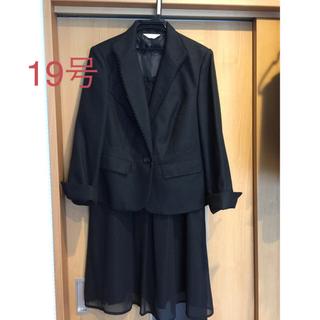 ニッセン(ニッセン)の大きいサイズ19号 レディーススーツ(スーツ)