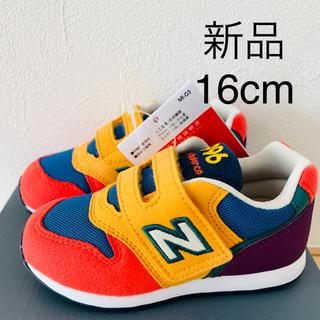 ニューバランス(New Balance)のニューバランス アウトドアマルチ 新品 16cm 靴 スニーカー  ベビー(スニーカー)