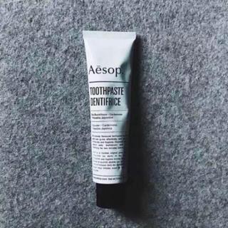 イソップ(Aesop)のおまけ付き♡ Aesop イソップ  Toothpaste  歯磨き粉 新品(歯磨き粉)