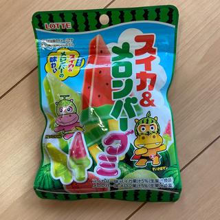 スイカ&メロンバーグミ 10袋(菓子/デザート)