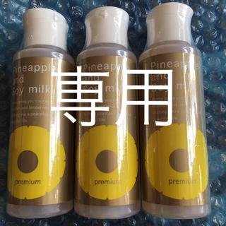 スズキ(スズキ)のパイナップル豆乳ローションプレミアム (脱毛/除毛剤)