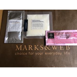 マークスアンドウェブ(MARKS&WEB)のマークスアンドウェブ ハーバルバスパウダー ヘアパック ショップ袋 アピヴィータ(入浴剤/バスソルト)