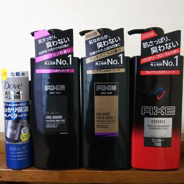 Unilever(ユニリーバ)のアックス ボディーソープ  & ダヴ メン+ケア モイスチャー 化粧水 コスメ/美容のボディケア(ボディソープ/石鹸)の商品写真