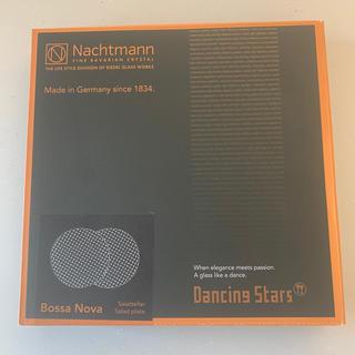 ナハトマン(Nachtmann)の【Nachtmann】サラダプレート(2枚入)  ナハトマンのサラダプレート(食器)