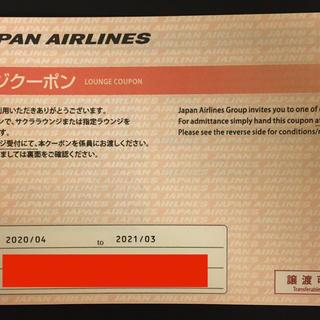 ジャル(ニホンコウクウ)(JAL(日本航空))のJAL ラウンジクーポン 3枚セット(その他)