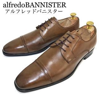 アルフレッドバニスター(alfredoBANNISTER)の【alfredoBANNISTER)約27.0cm ビジネスシューズ 革靴 男(ドレス/ビジネス)