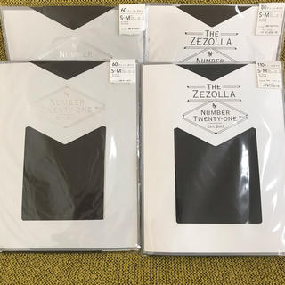 アツギ(Atsugi)の【新品未使用】ナンバートゥエンティワン タイツ  4足セット(タイツ/ストッキング)