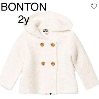 コドモビームス(こどもビームス)の【新品】BONTON☆アルパカジャケット2Y(ジャケット/コート)