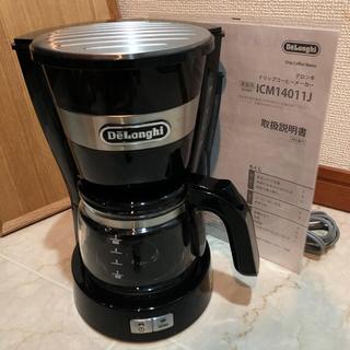 デロンギ(DeLonghi)のデロンギ ドリップコーヒーメーカー ICM14011J(コーヒーメーカー)