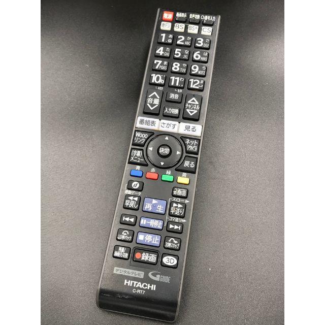 日立(ヒタチ)の日立 液晶テレビ Wooo リモコン C-RT7  スマホ/家電/カメラのテレビ/映像機器(テレビ)の商品写真