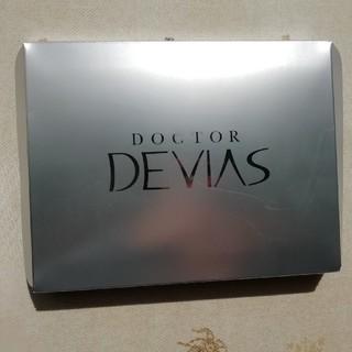 ドクターデヴィアス(ドクターデヴィアス)のドクターデビアス トライアルキット(サンプル/トライアルキット)