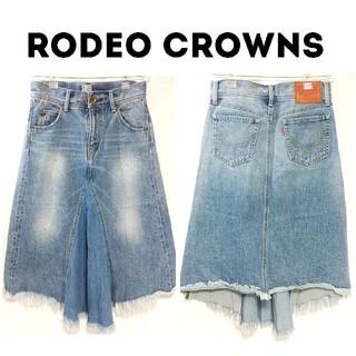 ロデオクラウンズ(RODEO CROWNS)のロデオクラウンズ カットオフ デニム ロングスカート S パッチワーク(ロングスカート)